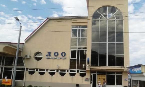 ЖД Вокзал ЖД вокзал Лоо